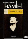 Hamlet 海报