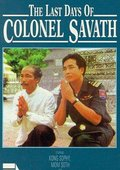 The Last Days of Colonel Savath 海报