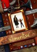 Almaritsu 海报