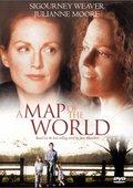 世界地图 海报