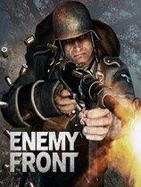 敌军前线海报
