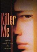 Killer Me 海报