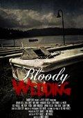 Bloody Wedding 海报