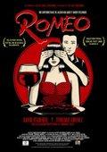Romeo 海报