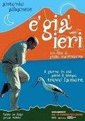 Stork Day 海报