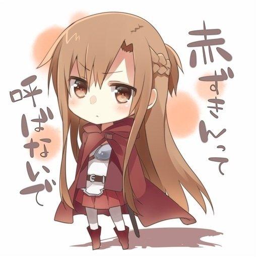 刀剑神域小说技能大全