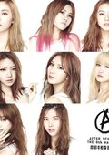 After School2012首次全日本巡演