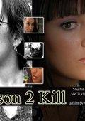 Reason 2 Kill 海报