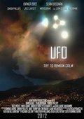 U.F.O. 海报