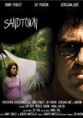 Sandtown 海报