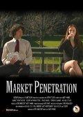 Market Penetration 海报