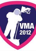 2012年MTV音乐录影带大奖
