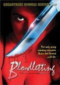 Bloodletting 海报