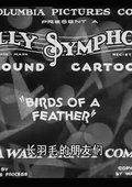 Birds of a Feather 海报