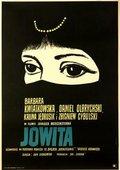 Jovita 海报