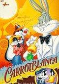 Carrotblanca 海报