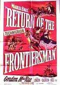 Return of the Frontiersman 海报