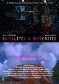 Satellites & Meteorites 海报