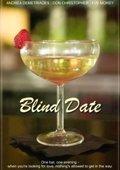 Blind Date 海报