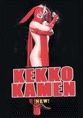Kekkô Kamen 海报