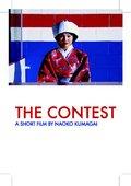 The Contest 海报