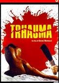 Trhauma 海报