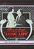 Lying Lips 海报
