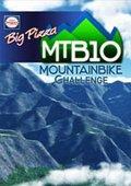 比格披薩山地自行車挑戰賽10
