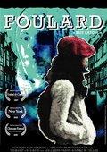 Foulard 海报