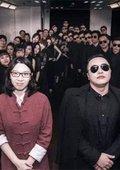 上海彩虹室内合唱团作品集 海报