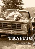 Traffic School 海报