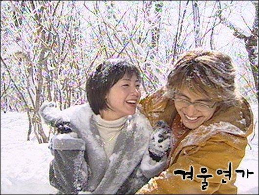 冬季恋歌国语版高清_冬季恋歌图片