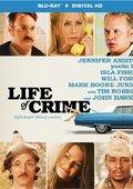 犯罪生活 海报