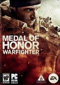 荣誉勋章:战士