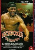 Kickboxer the Champion 海报