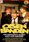 Olsenbanden og Dynamitt-Harry mot nye høyder 海报