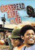 Cornbread, Earl and Me 海报