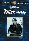 Tiger Shark 海报
