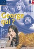 George Who? 海报