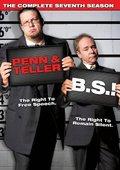 真人秀 潘尼和特勒 胡扯 第八季 海报