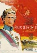 Napoléon II, l'aiglon 海报