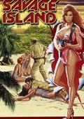 恶灵岛 海报