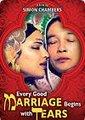 幸福婚姻始于泪