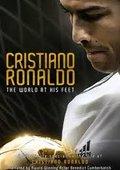 BBC:C·罗纳尔多 世界在他脚下