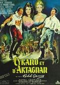 Cyrano et d'Artagnan 海报