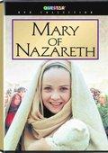 Marie de Nazareth 海报
