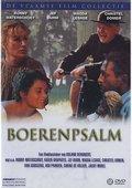 Boerenpsalm 海报