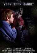 绒布小兔子