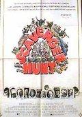 Scavenger Hunt 海报
