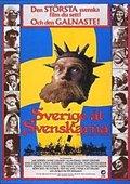 Sverige åt svenskarna 海报